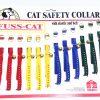 Blister de collares pana de gato x 12 unidades